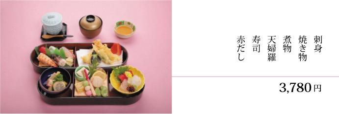 menu3780