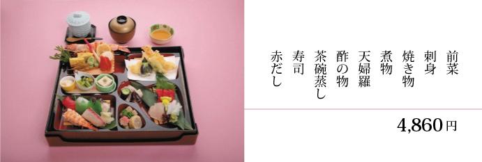 menu4860